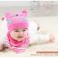 เซตหมวก+ผ้าซับน้ำลาย / ลาย Cat Baby (มี 5 สี) thumbnail 12