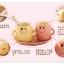แก้วคู่รัก Pair mug set <พร้อมส่ง> thumbnail 4