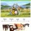 แก้วน้ำ 3D รูปสัตว์ Wild Animal Mugs thumbnail 27