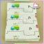 ผ้าอ้อมสาลูญี่ปุ่น กาเสะ cotton 100% 27x27 นิ้ว แพ็ค 6 ผืน thumbnail 5