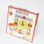 ของเล่นไม้เรียนรู้เวลา ตั้งแต่นาทีจนถึงฤดูกาลใน 1 ปี แบบปฏิทิน Wooden Daily Calendar Clock Board Toy thumbnail 4