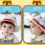 HT497••หมวกเด็ก•• / หมวกปีกกว้าง-บอลลูน (สีเบจ) thumbnail 2