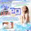 Shirayuki Miracle Whitening Soap thumbnail 7