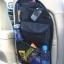 ที่เก็บของหลังเบาะรถอเนกประสงค์ Car Seat Organizer < พร้อมส่ง > thumbnail 2