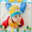AP184••เซตหมวก+ผ้ากันเปื้อน•• / เมฆ [สีเหลือง] thumbnail 1