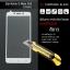 """(มีกรอบ) กระจกนิรภัย-กันรอยแบบพิเศษ ขอบมน 2.5D ( Zenfone 3 Max 5.5"""" ZC553KL ) ความทนทานระดับ 9H สีขาว thumbnail 1"""