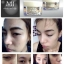 MJ Plus Feel the Difference Miracle Just for Skin thumbnail 13