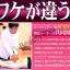 SALA SALA UP Spats กางเกงสลายไขมัน ลดความอ้วน เผาผลาญแคลอรี่ได้ถึง 402 kcal ด้วยนวัตกรรมญี่ปุ่น thumbnail 3