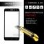 """(มีกรอบ) กระจกนิรภัย-กันรอยแบบพิเศษ (มีกรอบ) ขอบมน 2.5D (Zenfone 3 5.2"""" / ZE520KL) ความทนทานระดับ 9H สีดำ thumbnail 1"""