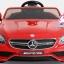 รถแบตเตอรี่เด็ก BENZ ลิขสิทธิ์แท้ S class C63 AMG สีแดง thumbnail 4