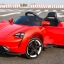 รถแบตเตอรี่เด็ก Porsche Mission E 2 มอเตอร์ เปิดประตูได้ มีรีโมท หรือบังคับเองได้ thumbnail 1