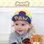 หมวกแก๊ป หมวกเด็กแบบมีปีกด้านหน้า ลาย PAW (มี 5 สี) thumbnail 6