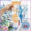 แปรงล้างขดนม แอทตูน รุ่นบิ๊ก สปริง หัวฟองน้ำ thumbnail 1