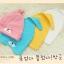 หมวกหูยาว หน้าหมี สีฟ้า thumbnail 2