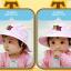 HT486••หมวกเด็ก•• / หมวกปีกกว้าง-DH (สีชมพู) thumbnail 2