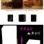 นาฬิกาโคมไฟสัมผัส thumbnail 4