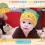 หมวกเด็กอ่อน ผ้ายืด Cotton รูปแมวเหมียว สำหรับเด็ก 3-24 เดือน thumbnail 3