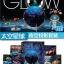 โคมไฟแผนที่กลุ่มดาว Night Sky Projection thumbnail 5