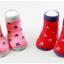 SK094••ถุงเท้าเด็ก•• Star มี 6 สี (ข้อสั้น-เลยตาตุ่ม) thumbnail 5