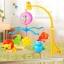 ชุดโมบายของเล่น ใส่ถ่านหมุนอัตโนมัติ พร้อมอุปกรณ์ติดเปลเด็ก thumbnail 6
