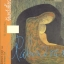 จันทร์เสี้ยว (The Crescent Moon) หนังสือ 2 ภาษา ของ รพินทรนาถ ฐากูร นักเขียนรางวัลโนเบล thumbnail 1