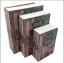 ตู้เซฟหนังสือ ลายหนังสือ Route 66 thumbnail 1