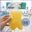 ฟองน้ำถูตัวเด็กรูปหมี ATTOON thumbnail 1