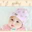 หมวกบีนนี่ หมวกเด็กสวมแบบแนบศีรษะ ลายเพชร (มี 4 สี) thumbnail 15
