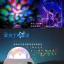 โคมไฟดิสโก้บรรเลงเพลง thumbnail 3