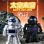 กระปุกหุ่นยนต์ขยับแขนได้ Robot Bank thumbnail 1