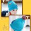 HT259••หมวกเด็ก•• / Star [สีฟ้า] thumbnail 2