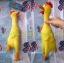 ไก่เหลือง VRZO ขนาด 44cm thumbnail 5