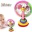 ของเล่นติดโต๊ะเด็ก วงล้อลูกปัด Jolly Baby Wonder Wheel Highchair Toy thumbnail 1