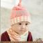 AP191••เซตหมวก+ผ้ากันเปื้อน•• / Big Dream [สีชมพู] thumbnail 3