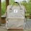 กระเป๋าเป้ ANELLO X PAGEBOY- LOCAL BRAND วัสดุ Polyester canvas สลับหนังกลับ ปากกระเป๋าเปิดปิดด้วยซิปคู่ thumbnail 9