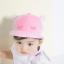 หมวกแก๊ป หมวกเด็กแบบมีปีกด้านหน้า ลายขนตา (มี 2 สี) thumbnail 12
