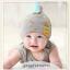 หมวกบีนนี่ หมวกเด็กสวมแบบแนบศีรษะ ลายกล้วย Banana milk (มี 5 สี) thumbnail 11