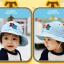 HT484••หมวกเด็ก•• / หมวกปีกกว้าง-DH (สีฟ้า) thumbnail 2