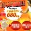 DHC คารูนิจิน (DHC Karunijin) 20 วัน thumbnail 2