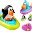 ของเล่นลอยน้ำ เรือน้อยแล่นชิว SASSY water toy baby swimming thumbnail 5