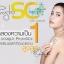Phyto SC Plus ไฟโต เอสซี พลัส thumbnail 4