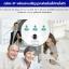 กล้องวงจรปิด IP Carmera 720P Wireless Plug and Play (White) thumbnail 8