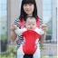 เป้อุ้มเด็ก Sanle Baby-Toddler Carrier ขนาดเล็ก สำหรับเด็กวัย 3-12 เดือน thumbnail 7