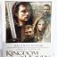 (DVD) Kingdom Of Heaven: 4-Disc Director's Cut (2005) thumbnail 1