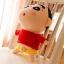 ตุ๊กตาชินจัง โชว์ช้างน้อย 35cm thumbnail 1