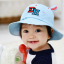 HT484••หมวกเด็ก•• / หมวกปีกกว้าง-DH (สีฟ้า) thumbnail 1