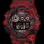 นาฬิกาข้อมือ CASIO G-SHOCK SPECIAL COLOR MODELS รุ่น GD-120CM-4 thumbnail 1