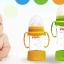 ที่จับขวดนม สำหรับขวดพีเจ้นเสมือนนมมารดา ฐานกว้าง ทุกขนาดความจุ BPA-Free thumbnail 2