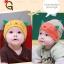 หมวกเด็กอ่อน ผ้ายืด Cotton รูปแมวเหมียว สำหรับเด็ก 3-24 เดือน thumbnail 7