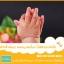 ถุงมือเด็กอ่อนผ้าฝ้าย ไร้ตะเข็บด้านใน ป้องกันมือเด็ก สำหรับ 0-6 เดือน thumbnail 2